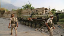 Yemen forces liberate district in Houthi-held Marib