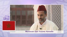 WATCH: One of Morocco's best recites verses from the holy Quran