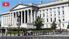 قطر دہشت گردی کی مالی معاونت سے متعلق قوانین لاگو نہیں کر رہا : رپورٹ