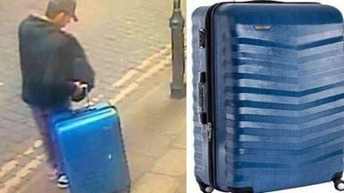 رعب في مانشستر من حقيبة ظهرت بصورة للانتحاري ثم اختفت