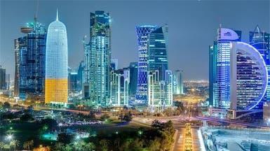 احتياطيات قطر الأجنبية تهوي بـ 3.4 مليار دولار