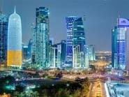 واردات قطر تهوي 40% منذ قرار المقاطعة