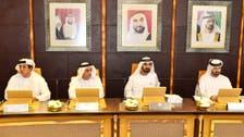 متحدہ عرب امارات میں فتویٰ کونسل کے قیام کی منظوری