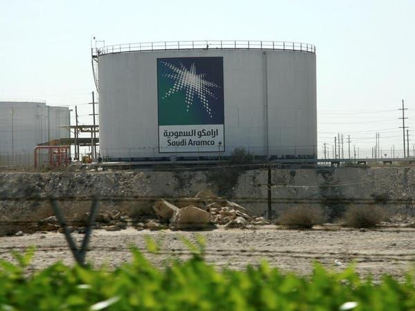 4 بورصات عالمية تتطلع لطرح أرامكو السعودية