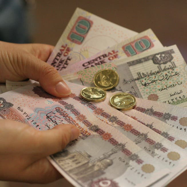 هذه الأرقام تهم المصريين في الموازنة الجديدة