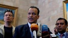 حوثی باغی لیڈر یمن کے لیے عالمی ایلچی پر پھر برس پڑے