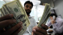 Ramadan causes spike in remittances to Pakistan