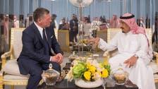 IN PICTURES: King Salman holds iftar for Jordan's King Abdullah
