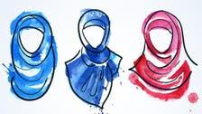 Should non-Muslim women wear the hijab to fight 'rampant Islamophobia?'
