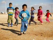هل ستتوقف اليونيسيف عن مساعدة أطفال سوريا؟