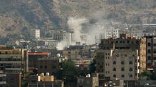 Houthi leaders killed during coalition airstrikes, confrontations in Taiz