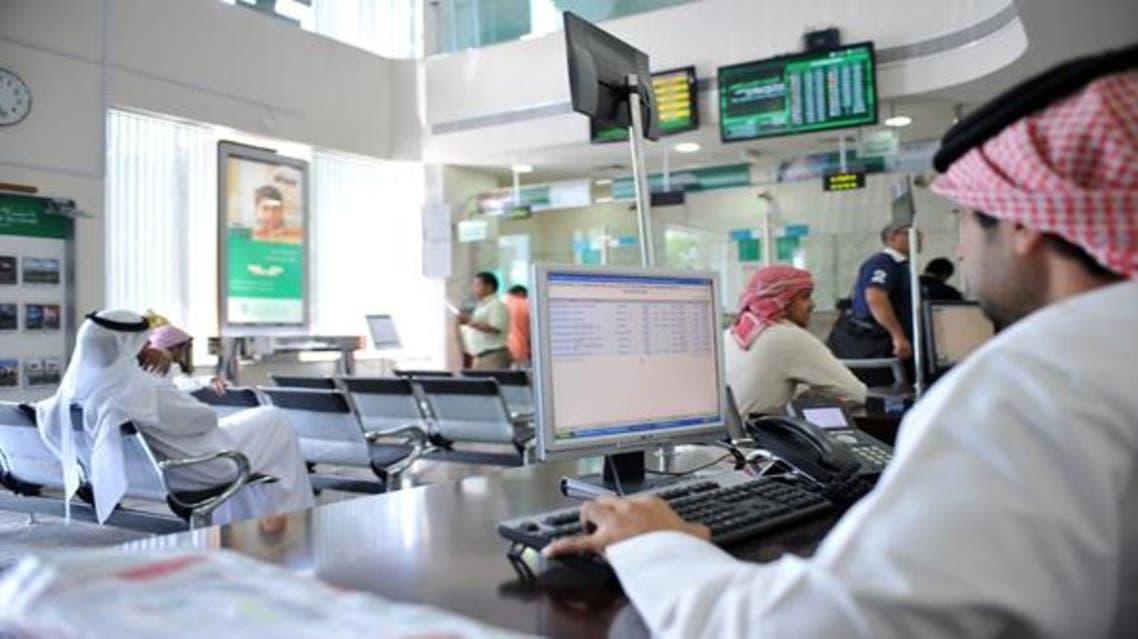 بنوك إماراتية بنوك الإمارات