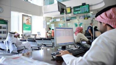 """""""رسملة"""": أسهم البنوك الإماراتية من الأرخص خليجياً"""