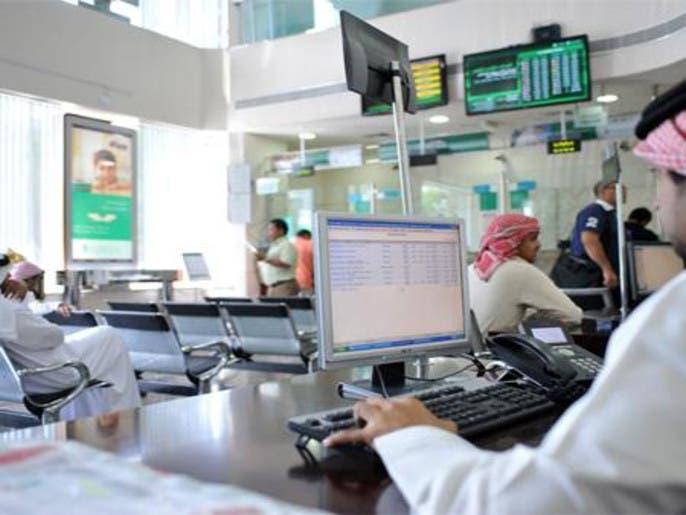 ما هي توقعات نتائج القطاع المصرفي بالنصف الثاني؟
