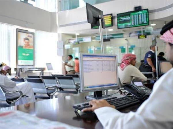 1.8 تريليون درهم تحويلات بين بنوك الإمارات في شهرين