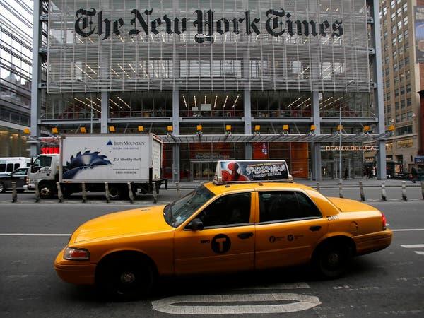 """كاريكاتير يحرج """"نيويورك تايمز"""".. ويجبرها على الاعتذار"""