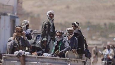 هكذا ينهب الحوثيون مساعدات الإغاثة الموجهة لليمنيين