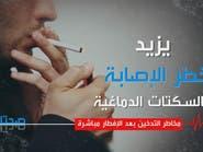 لهذه الأسباب.. امتنع عن التدخين عقب الإفطار مباشرة