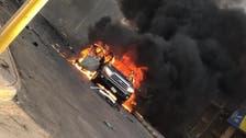السعودية:مقتل مطلوبين بانفجار سيارة بها متفجرات بالقطيف