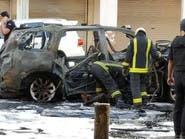 انفجار سيارة محملة بالمتفجرات بالقطيف شرق السعودية