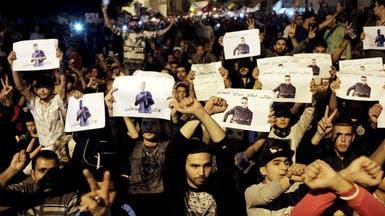 المغرب.. سلطات الحسيمة تمنع مسيرة 20 يوليو