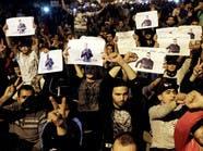 المغرب.. مواجهات بين المتظاهرين والأمن في الحسيمة