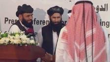 هذه أبرز الشخصيات القطرية المتهمة بتمويل الإرهاب