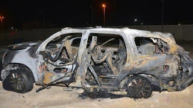 داخلية السعودية: تفاصيل جديدة عن انفجار سيارة القطيف