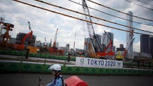 Bach heaps praise on 'well prepared' Tokyo for 2020 Games