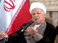 روحاني يأمر بإعادة التحقيق في أسباب وفاة رفسنجاني