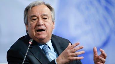 غوتيريس: لا بديل عن حل الدولتين في الشرق الأوسط