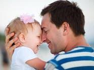 لماذا ينجذب الأب للبنت أكثر من الولد؟