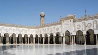 جامع الأزهر الشريف - توضيحية
