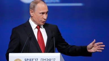 بوتين: ترمب مسؤول عن الطقس السيئ في موسكو!