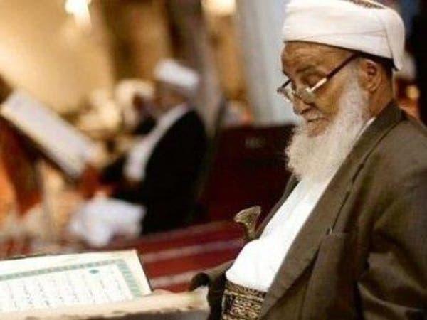 أوقاف اليمن تستنكر منع الحوثيين صلاة التراويح بالقوة