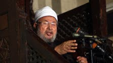 Egypt says controversial cleric al-Qaradawi still under Interpol's red list