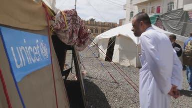 اليمن.. 600 وفاة بالكوليرا خلال شهر