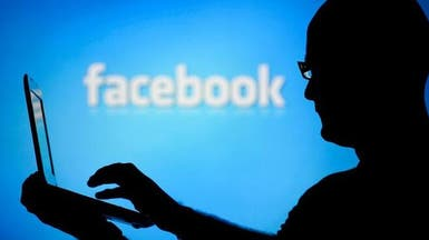 إليكم 3 نصائح لحماية حسابكم على فيسبوك