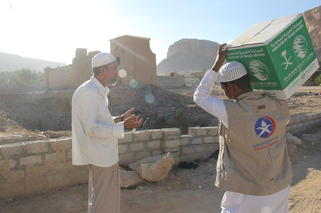 King Salman Relief Center distributes 50,000 food baskets in Yemen's Hadhramaut