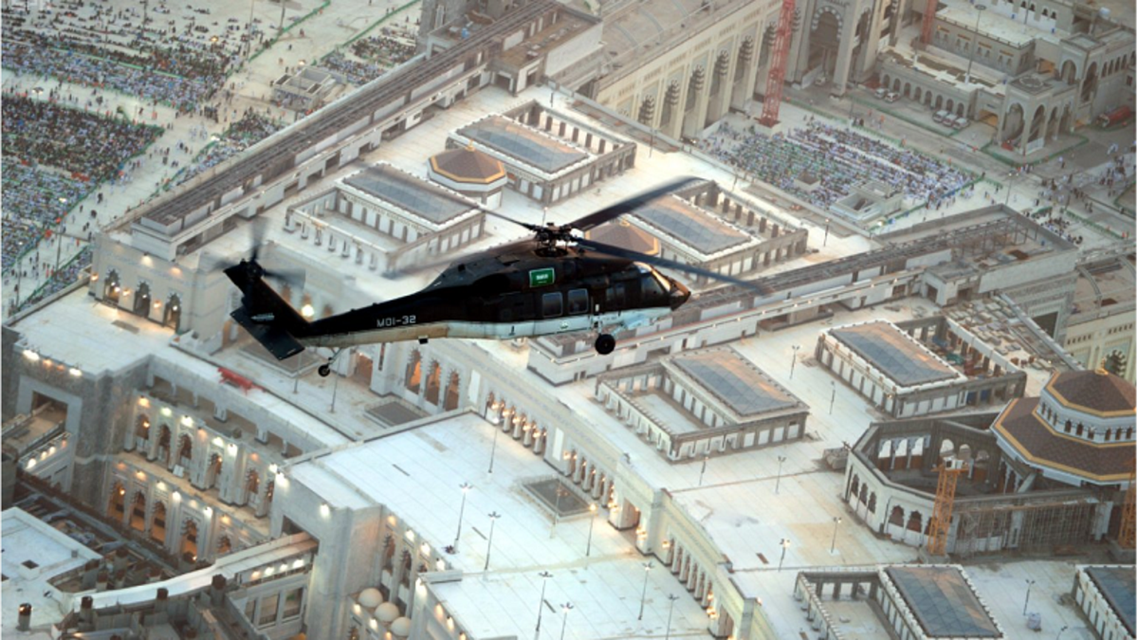 IN PICTURES: Saudi helicopters ensure Mecca pilgrims' safety during Ramadan