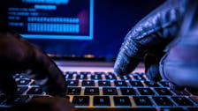 Online hacker group issue threat against ABC television network
