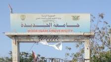 Coup militias name militant as vice president of Hudayda University in Yemen