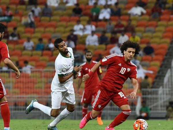 الاتحاد الآسيوي يقدّم مباراة الإمارات والسعودية