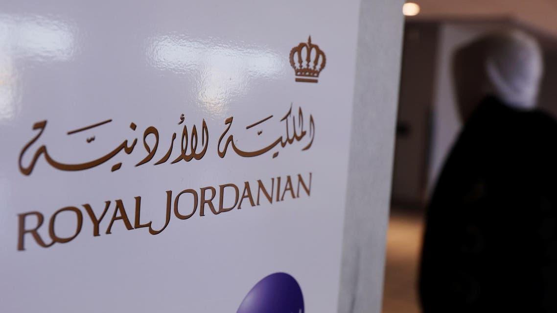 Royal Jordanian airline uses Trump's typo in advertisement