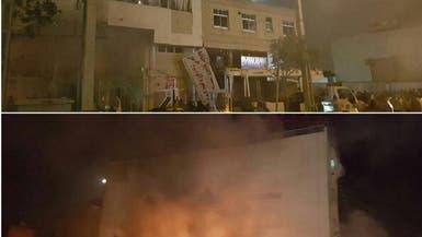 بالفيديو.. انفجار في مدينة شيراز يوقع 37 جريحا