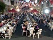 قرية تركية يلتقي سكانها على مائدة إفطار واحدة منذ سنوات