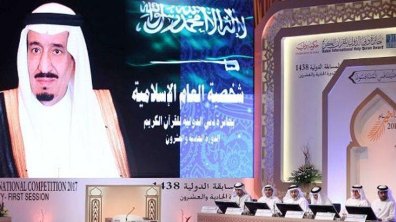 King Salman named Islamic Personality of the Year