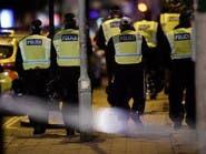 اعتقال 12 شخصاً على خلفية اعتداءات لندن بينهم نساء