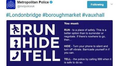 شرطة لندن.. 3 خطوات للتعامل مع حادث إرهابي
