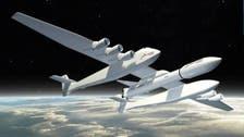 بالصور.. أميركا تصنع طائرة عملاقة لحمل الأقمار الصناعية